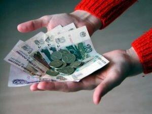 Сколько платят за опекунство над ребенком в москве в 2020 году