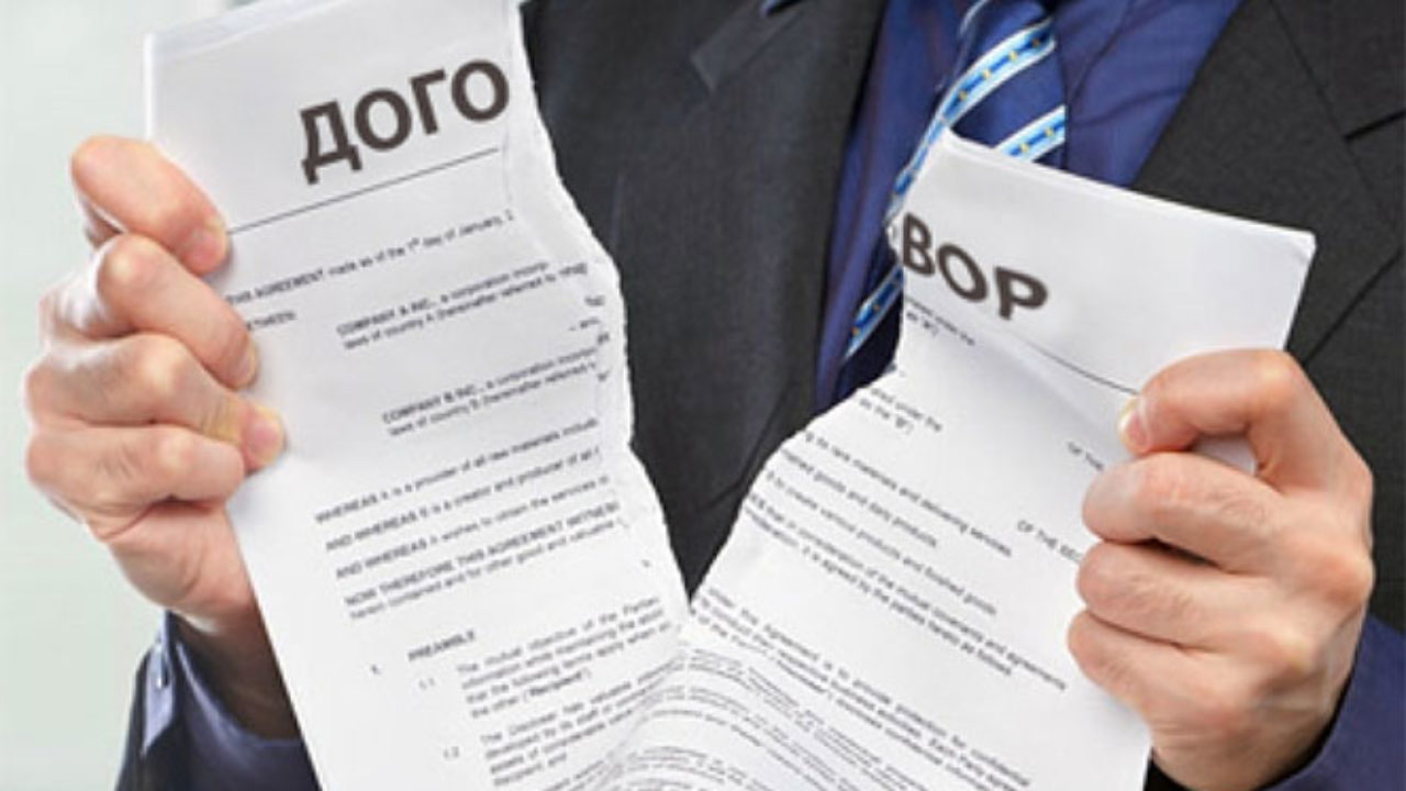 Как вернуть деньги за осаго при продаже автомобиля — расторгнуть договор, список документов