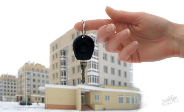 Как унаследовать неприватизированную квартиру
