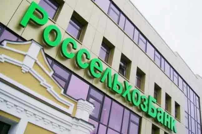 Ипотека на долю в квартире в московском