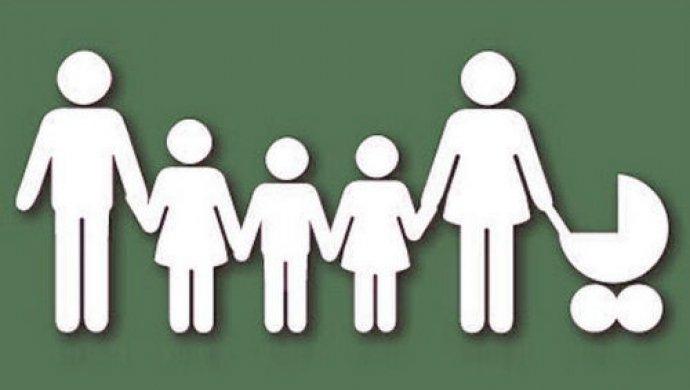 Выдача квартир многодетным семьям в 2020