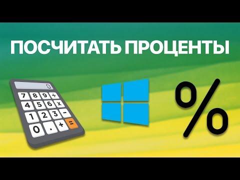 Калькулятор расчета алиментов на ребенка онлайн на 2020 год