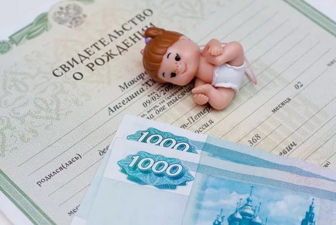 Алименты на 2 детей по новому закону 2020 года, если отец не работает