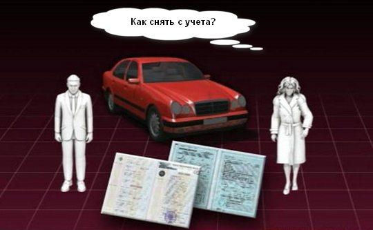 Можно ли купить авто без птс, стоит ли так делать, а также чем грозят сделки подобного рода?