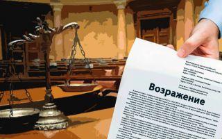 Возражение на апелляционную жалобу об уменьшении размера алиментов