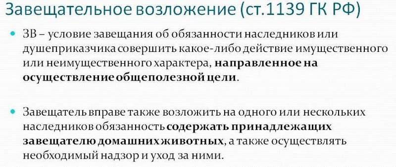 Статья 1129. завещание в чрезвычайных обстоятельствах