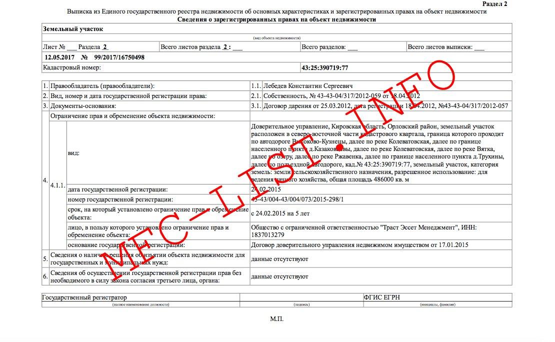 Стоимость технического паспорта на квартиру в бти, какие документы нужны для получения, и как заказать на квартиру в новостройке?