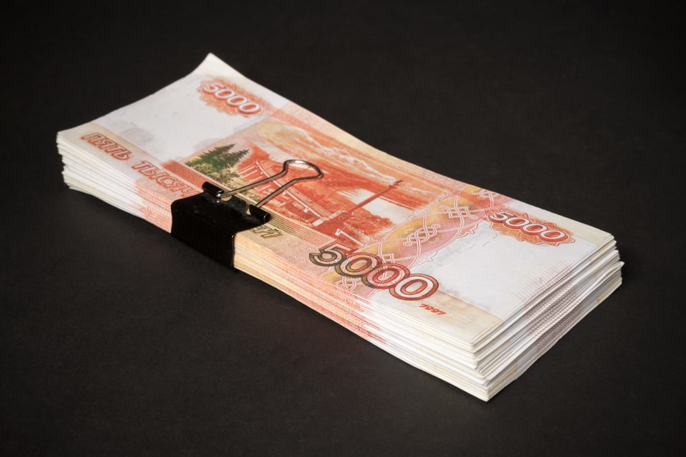 Налоговый вычет за лечение зубов. как вернуть деньги за лечение зубов в налоговой?   justice pro…