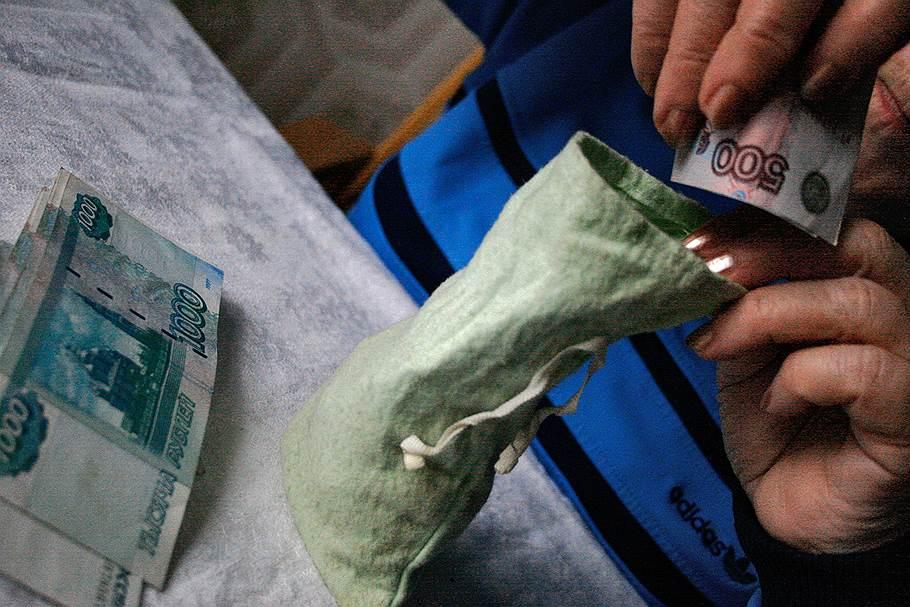 Право на выбор пенсии и получение двух ее видов в рф 2020