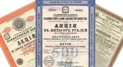 Ук «арсагера» наследование паев пиф