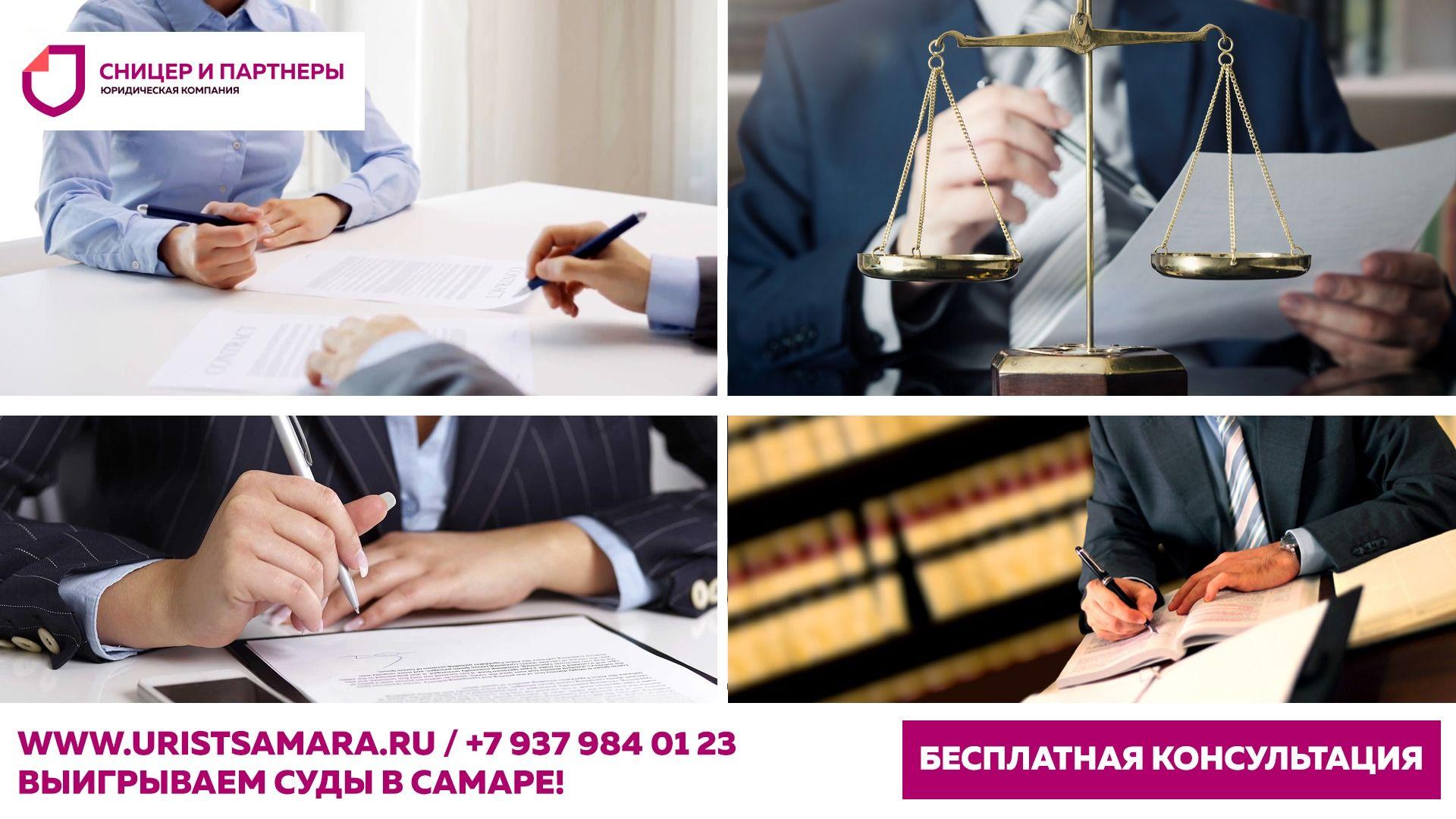 Консультация юриста по наследственным вопросам