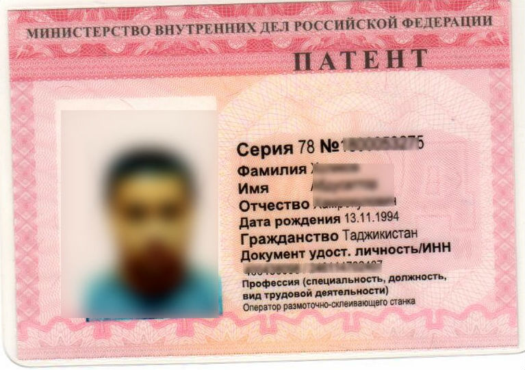 """""""рабочий"""" патент для безвизовых мигрантов (о чем надо знать работодателям, нанимающим иностранцев из ближнего зарубежья)"""