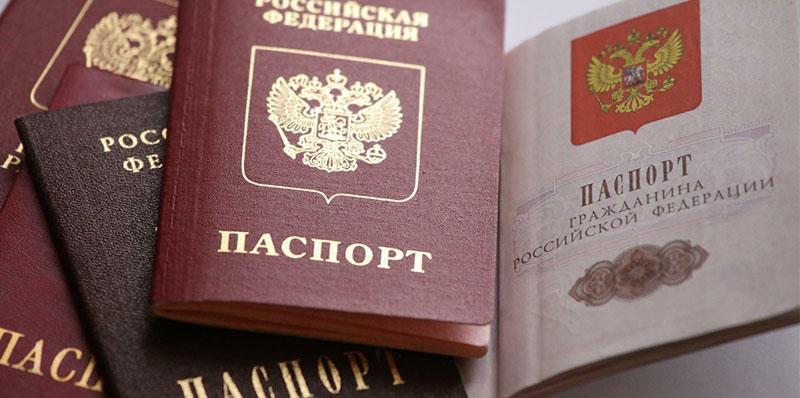 Штраф за отсутствие прописки (регистрации) в 2020 году в россии