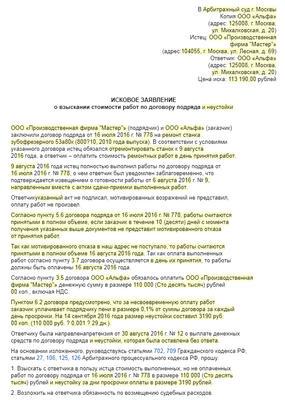 Статья 133 гпк рф. принятие искового заявления