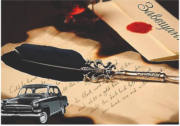 Как оформить наследство на авто после смерти владельца