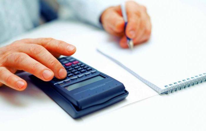 Кто выплачивает кредит в случае смерти заемщика?
