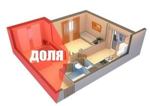 Как продать квартиру, если второй собственник против?