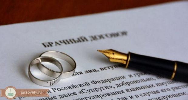 Брачный договор с установлением режима общей совместной собственности на отдельный вид имущества