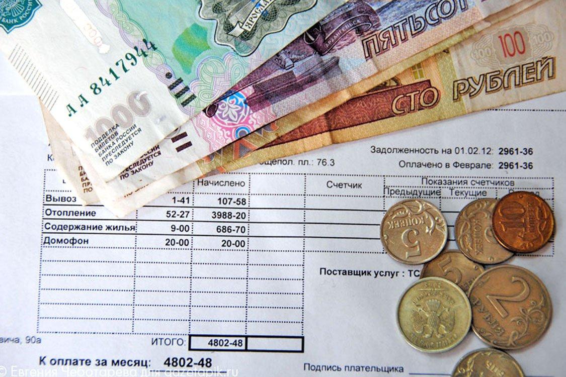 Льготы пенсионерам в московской области в 2020 году по оплате жкх