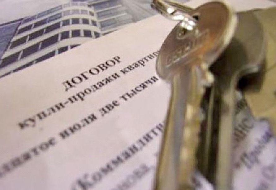 Условия и порядок продажи квартиры после вступления в наследство. вопрос налогообложения и другие нюансы