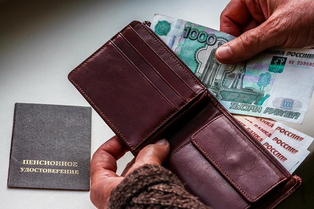 Новое в начислении пенсии по старости в 2020 году в россии
