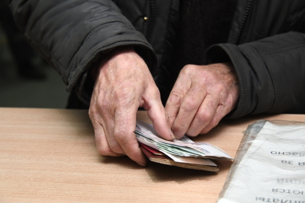 Компенсация пенсионерам за коммунальные услуги в 2020