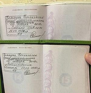 Признание браков, заключенных за пределами территории российской федерации | прокуратура калужской области