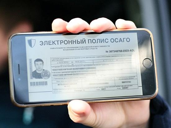 Как оформить электронный полис осаго в 2020 году: инструкция, способы, документы. надо ли распечатывать электронный полис осаго в россии и возить его с собой? что делать, если не приходит электронный полис осаго?
