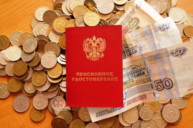 Чернобыльские выплаты в 2020 году