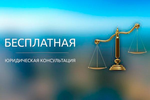Нотариальная контора в москве — как найти и оформить наследство?