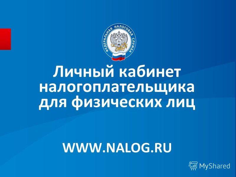 Признание безвести отсутствующим должника алиментов | vrkadoverie.ru