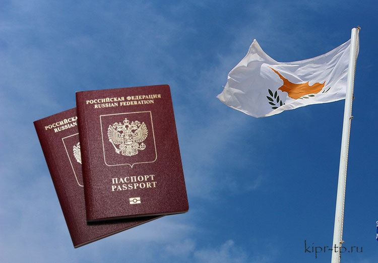 Нужна ли виза для поездки в айя-напу