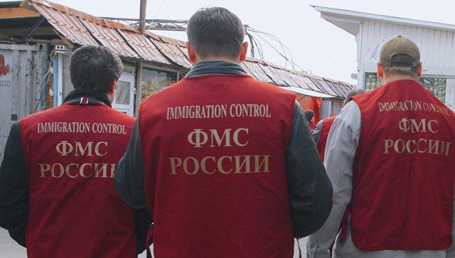 Как иностранцу получить российское гражданство через брак