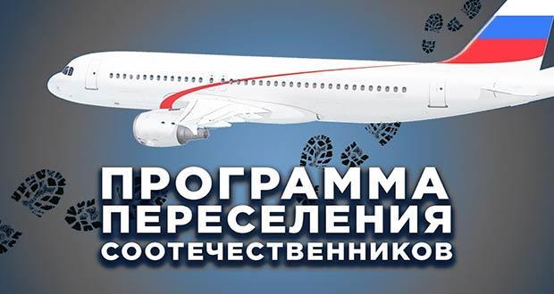Что необходимо для выезда на пмж из казахстана в российскую федерацию