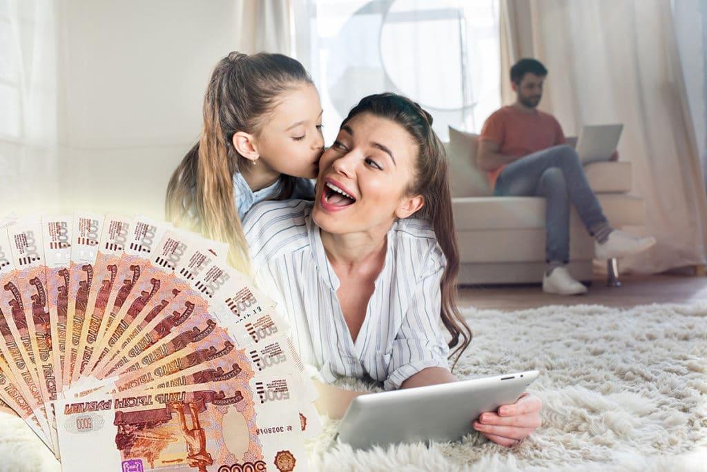 Как получить квартиру от государства? программа для молодых семей
