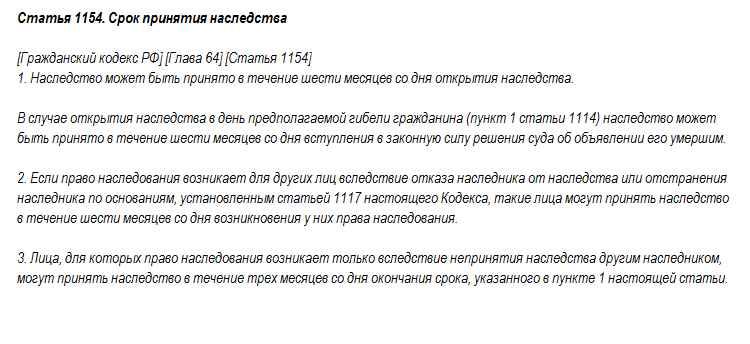 Квартира в подарок: наследство или дарение? – статья, жкх – гдеэтотдом.ру
