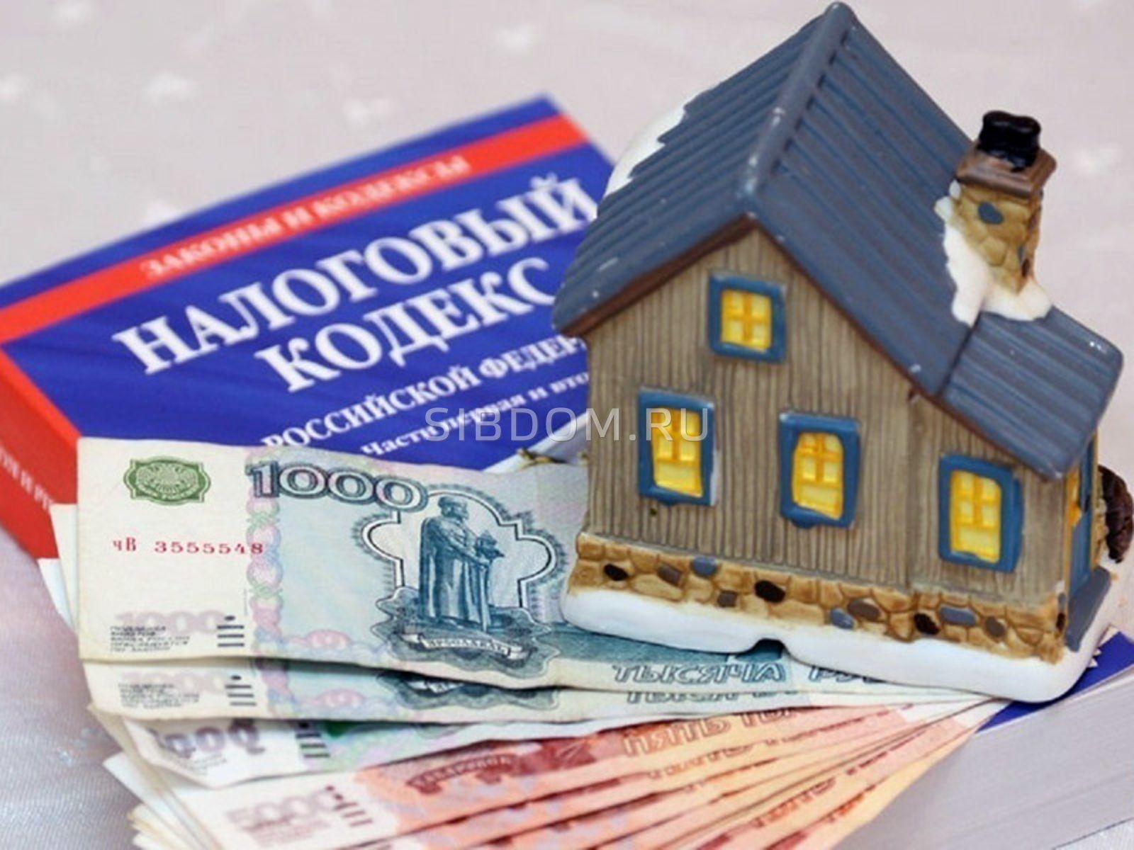 Я продал или собираюсь продать недвижимость