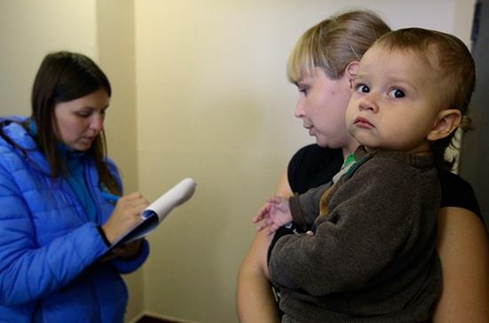 Фиксированные алименты на ребенка по новому закону 2020 года, если отец работает