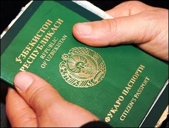 Отказ от гражданства узбекистана: документы, сроки и другие особенности процедуры выхода