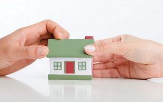 Госпошлина по завещанию на квартиру – актуальная информация на 2020 год