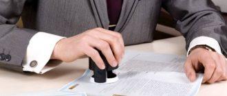 Порядок отмены и изменения завещания