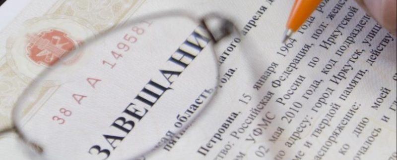 Наследование банковских вкладов без завещания в сбербанке