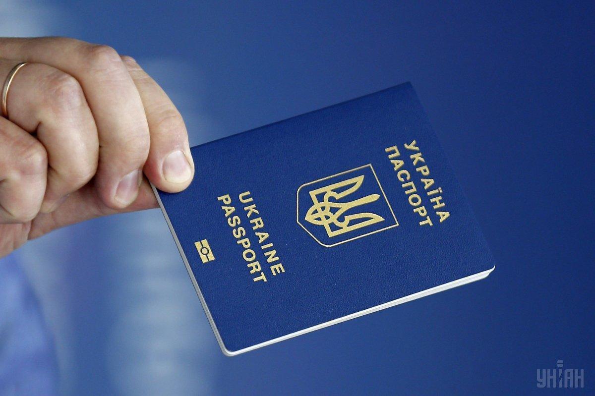 Как получить загранпаспорт за границей в 2020 году — рассматриваем по полочкам