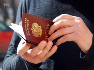 Замена паспорта в 45 лет: сроки, порядок оформления и штрафы за просрочку в 2020 году