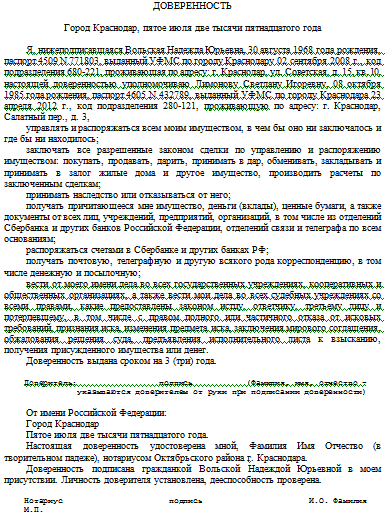 Виды договора дарения