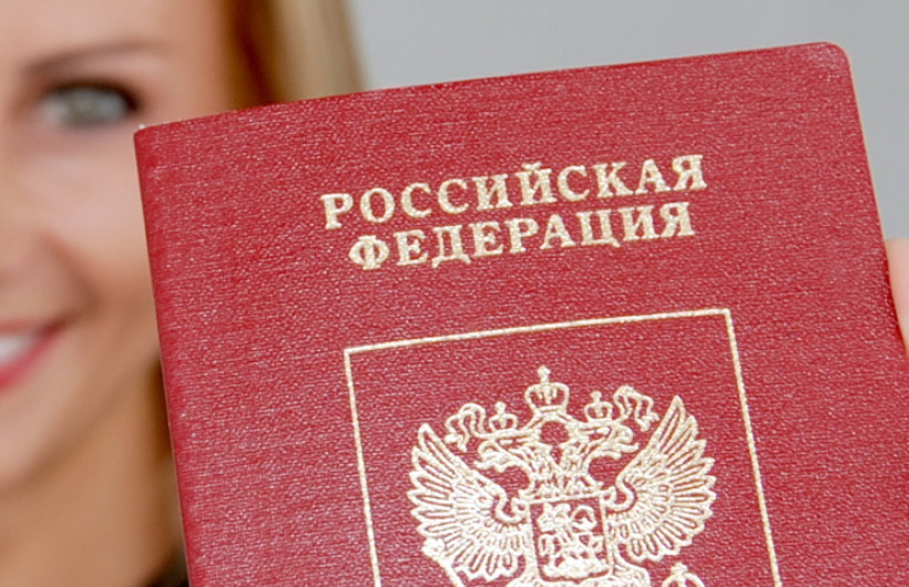 Штраф за просроченный паспорт 2020