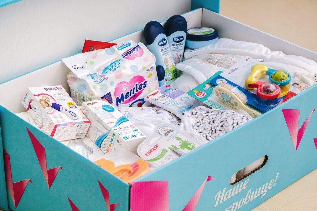 Каково содержание коробки новорожденным от собянина в 2020 году?