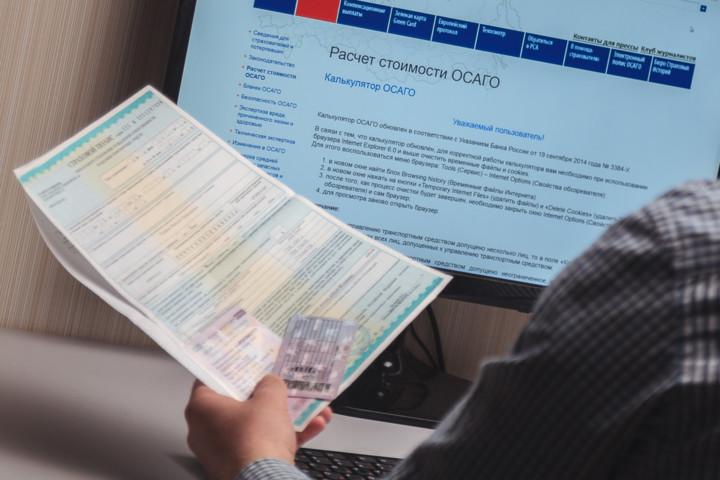 Как оформить электронный полис осаго в 2020 году: инструкция, способы, документы. надо ли распечатывать электронный полис осаго в россии и возить его с собой? что делать, если не приходит электронный полис осаго? — помощь по льготам