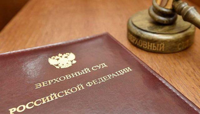 Соглашение о разделе имущества супругов: образец и пример составления