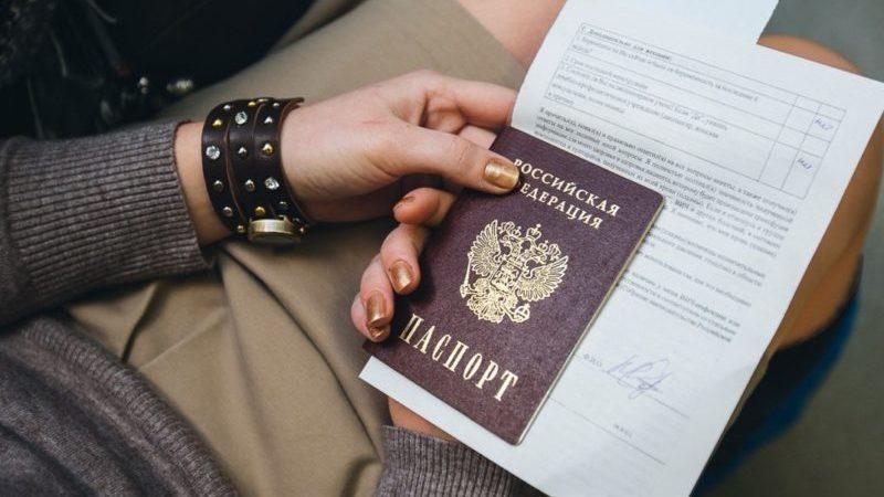 Если просрочен паспорт сколько штраф в 2020 году. ladyjurnal.ru